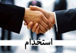 استخدام خبرنگار در شرکت فلزات آنلاین در تهران