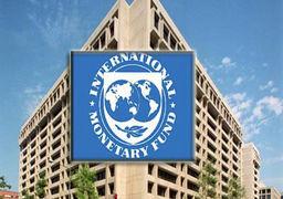 گزارش های جهانی امیدوارکننده از اقتصاد ایران