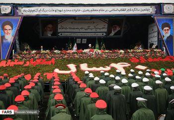 خبرگزاری فرانسه: ایران ۴۰ سالگی را نماد پختگی میداند