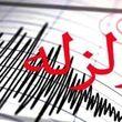 زلزله ۴.۸ ریشتری هرمزگان را لرزاند