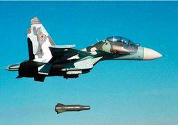 روز پرکار بمب افکن های روسیه در سوریه