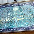 دادخواهی ایران علیه قلدری آمریکا