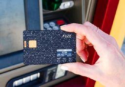 18 فرمان برای حفظ امنیت حسابهای بانکی