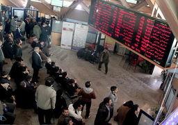 آیا خریداران به بازار سهام باز می گردند؟