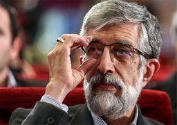 حداد عادل وارد انتخابات 98 میشود؟