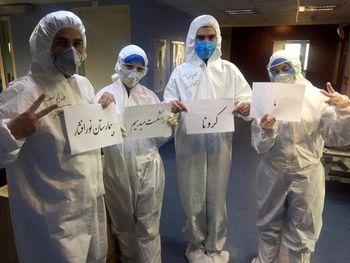 ابتلای ۲۰ پزشک و پرستار یک بیمارستان به کرونا