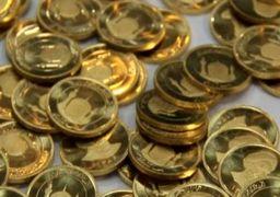قیمت سکه، نیم سکه، ربع سکه و سکه گرمی امروز یکشنبه 07 /02/ 99 | قیمت سکه به زیر شش و نیم میلیون تومان رفت