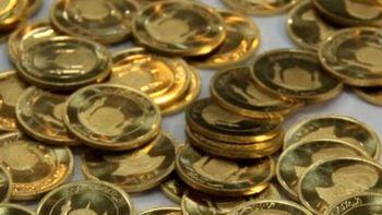 قیمت سکه نیم سکه و ربع سکه امروز شنبه 99/06/01 | تمام سکه 250 هزار تومان ارزان شد