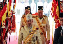 کناره گیری پادشاه مالزی از سلطنت