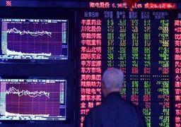 نوسان سهام آسیایی با افت شدید هزینه تولید محصولات چین