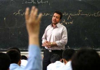 نرخ حق التدریس معلمان در سال 96 اعلام شد