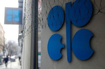 موافقت اوپک با تمدید ۹ ماهه توافق کاهش تولید نفت