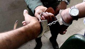 زورگیران خیابان نوابِ تهران دستگیر شدند