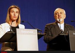 اروپا آماده دور زدن تحریمهای آمریکا علیه ایران است