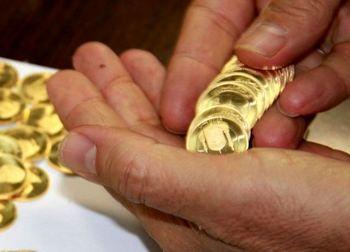 قیمت سکه طلا از کجا خط می گیرد؟