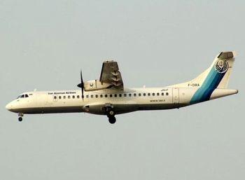 آخرین اخبار از سقوط هواپیمای تهران یاسوج/ به روز می شود...