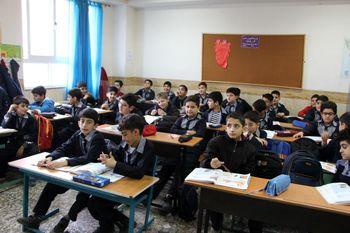 شبکه آموزشی شاد برای دانشآموزان مقطع ابتدایی فعال شد