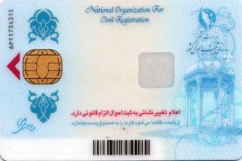 معرفی عامل اصلی عدم صدور کارت ملی هوشمند برای 10 میلیون ایرانی