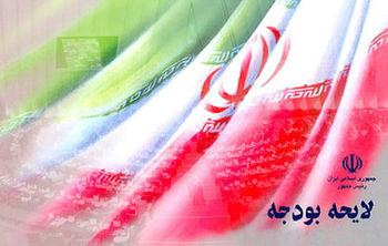 دولت ایران برای تامین مالی کسری بودجه هفتهای باید چند هزارمیلیارد تومان اوراق دولتی بفروشد؟