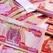 نحوه خرید ارز زائران اربعین اعلام شد