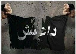 یک سرکرده ارشد داعش تسلیم شد + عکس