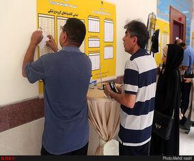 تصاویر هفتمین دوره انتخابات سازمان نظام پزشکی