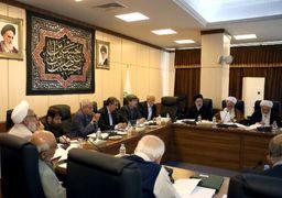 بررسی لایحه CFT در هیات عالی نظارت مجمع تشخیص مصلحت نظام