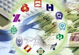 شکاف بین دارایی و بدهیهای بانکی/ چراسرعت رشد بدهی بانک ها بالاست؟