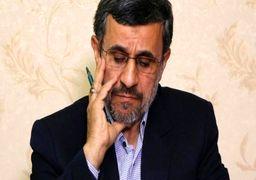 توئیت احمدی نژاد در نیمه شعبان