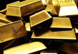 قیمت طلا امروز یکشنبه 21 /02/ 99 |  ادامه روند افزایشی قیمت طلا