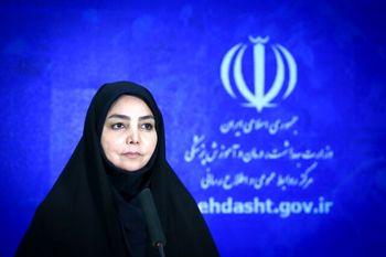 آخرین آمار رسمی کرونا در ایران/ ۱۲۸ فوتی در 24 ساعت اخیر