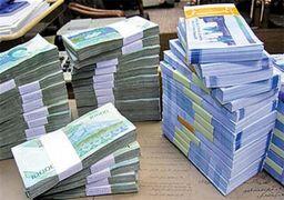 در این روزهای کرونایی با پولهای نقدمان چه کنیم؟