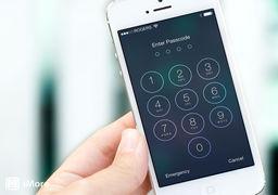 آیا رمز عبور شما امن است؟
