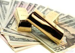 آخرین قیمت دلار، سکه و طلا | امروز چهارشنبه ۹۸/۳/۱۵