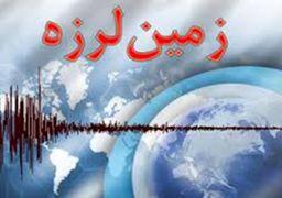 زلزله خفیف در وحیدیه تهران