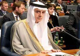 تحقیر وزیر خارجه عربستان سعودی درفرودگاه قطر؛ قهوهات را بخور وبرو!