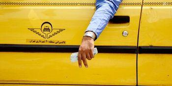 چه زمانی کرایه های تاکسی تهران افزایش خواهد یافت؟