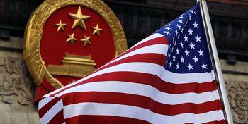 جدل چین و آمریکا بالا گرفت؛ بازداشت یک دانشمند چینی به اتهام جاسوسی