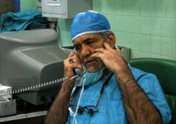 چرا پزشکان 500 میلیون تومان درآمد دارند؟