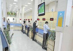 4 بحران بانکی ایران در 44 سال