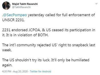 روانچی: آمریکا با تلاش برای بازگرداندن تحریمها خود را تحقیر میکند