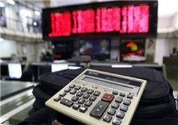 سهامداران در انتظار بازگشایی نماد 2 بانک