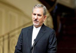 خودروی خارجی معاون اول رییس جمهور ایران +عکس