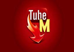اپلیکیشنهای دانلود ویدئو از یوتیوب برای اندروید و iOS