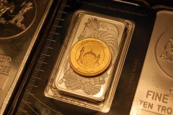 قیمت سکه روی خانه پوشالی