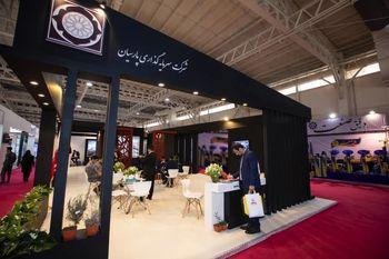 حضور شرکت سرمایه گذاری پارسیان در نمایشگاه ایران کان مین