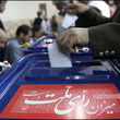 تغییر استراتژی انتخاباتی اصلاحطلبان