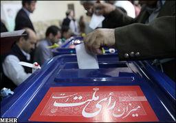 آخرین تحولات انتخابات 96 / آب پاکی احمدینژاد روی دست اصولگرایان