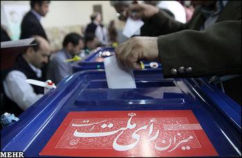 نتایج انتخابات ۹۶ / انتشار آمار رسمی نتایج انتخابات ۹۶ از ساعتی دیگر