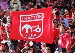بیانیه باشگاه تراکتورسازی در آستانه دیدار با استقلال